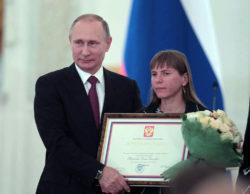 Паутова Елена